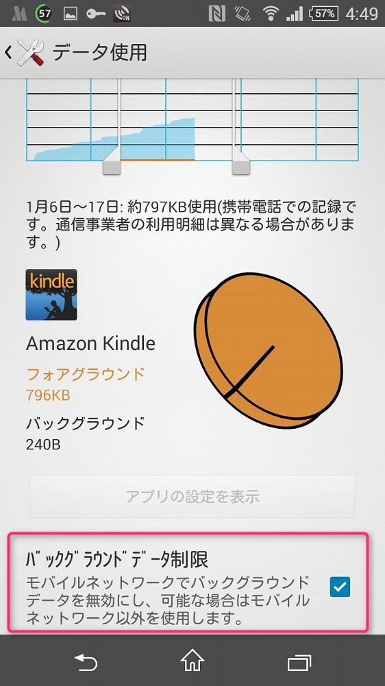 2015-01-13 07.49.14.jpg