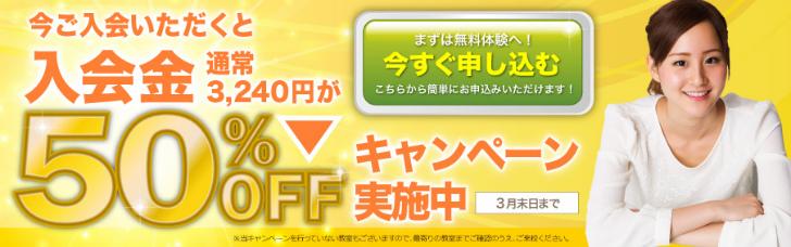 2015-03-01_17h12_46.jpg