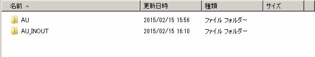 2015-02-15_16h28_27.jpg