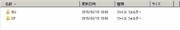 2015-02-15_16h28_36.jpg