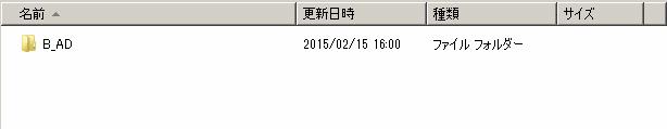 2015-02-15_16h28_45.jpg