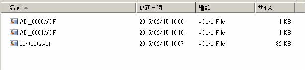 2015-02-15_16h29_01.jpg