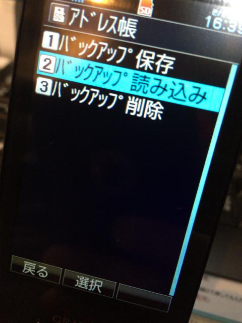 2015-02-26 16.39.43.jpg