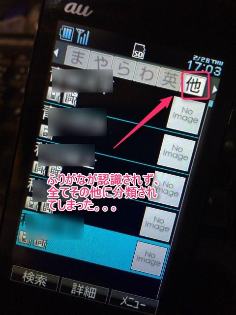 2015-02-26 17.03.34.jpg