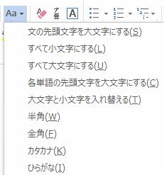 2015-02-26_17h34_40.jpg