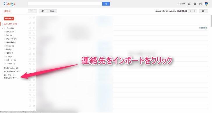 2015-03-02_10h33_34.jpg