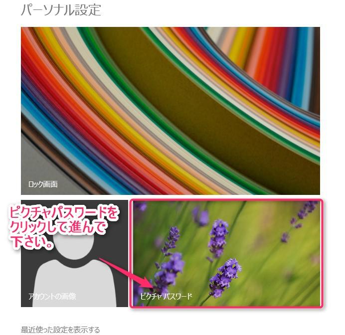 2015-03-11_18h22_46.jpg