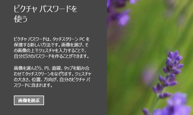 2015-03-11_18h23_42.jpg