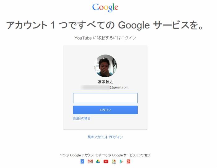 2015-03-14_13h04_17.jpg