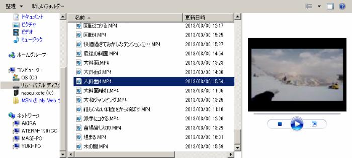 2015-03-14_13h07_49.jpg