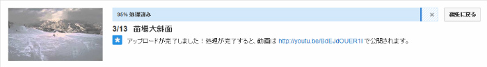 2015-03-14_13h16_20.jpg
