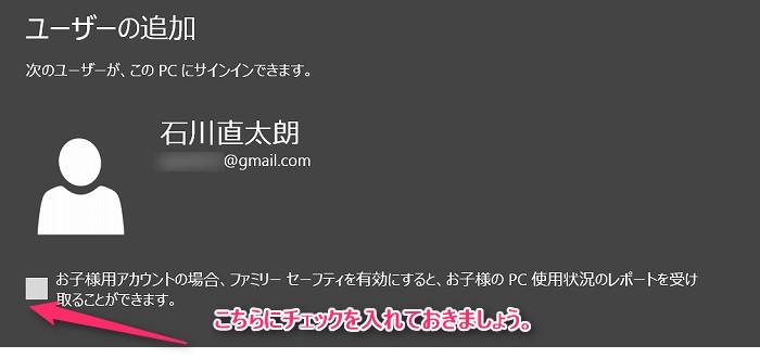 2015-03-16_19h28_42.jpg