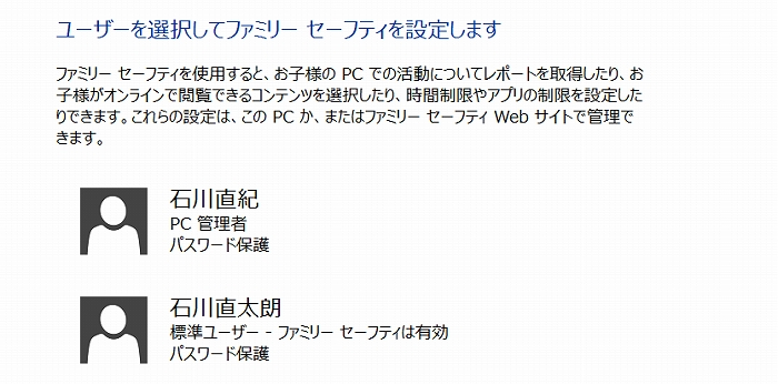 2015-03-16_19h29_49.jpg
