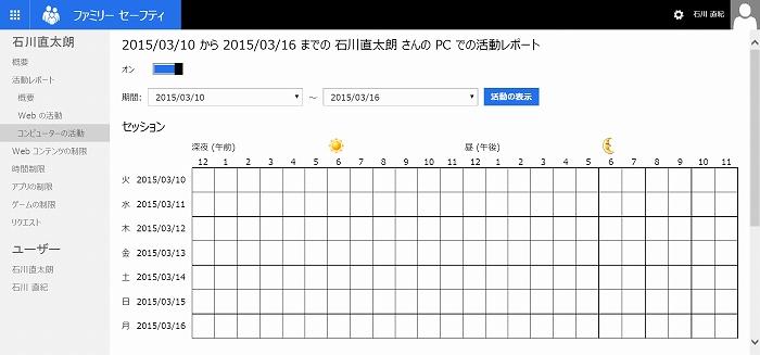 2015-03-16_19h35_41.jpg