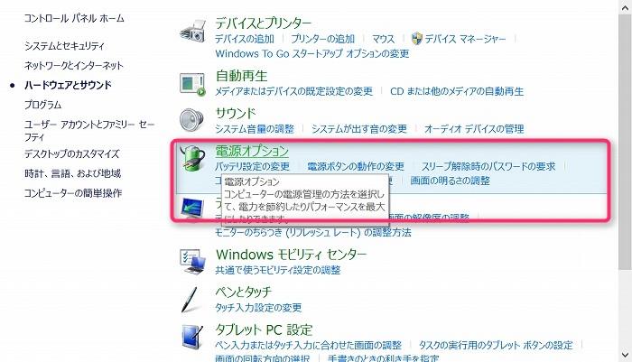 iPhoneのテザリングで制限付きアクセスになってしまう場合の対処方法 (6).jpg