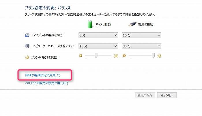 iPhoneのテザリングで制限付きアクセスになってしまう場合の対処方法 (8).jpg