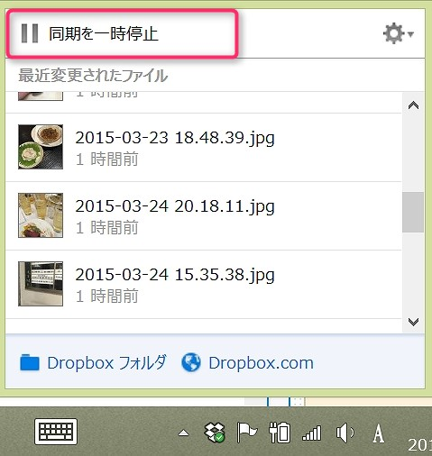 2015-03-25_10h39_31.jpg