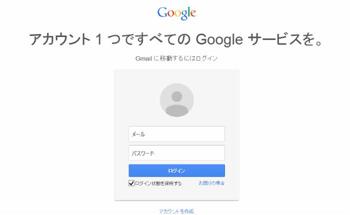 2015-03-29_11h30_19.jpg