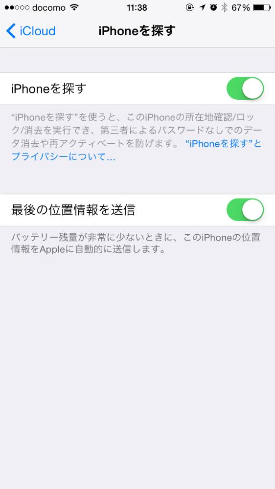 2015-03-29 11.38.01.jpg