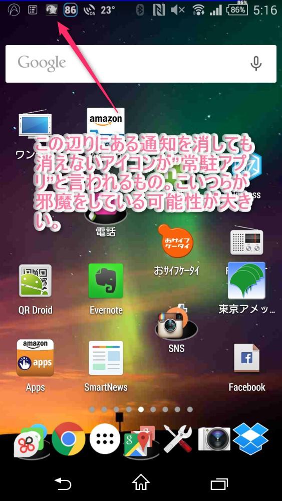 2015-05-18 08.16.48.jpg