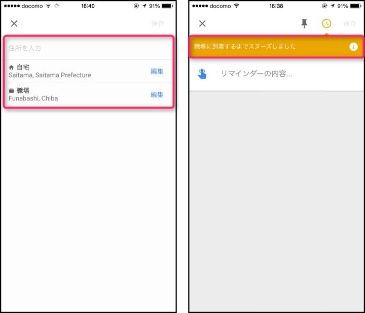 inbox (1).jpg