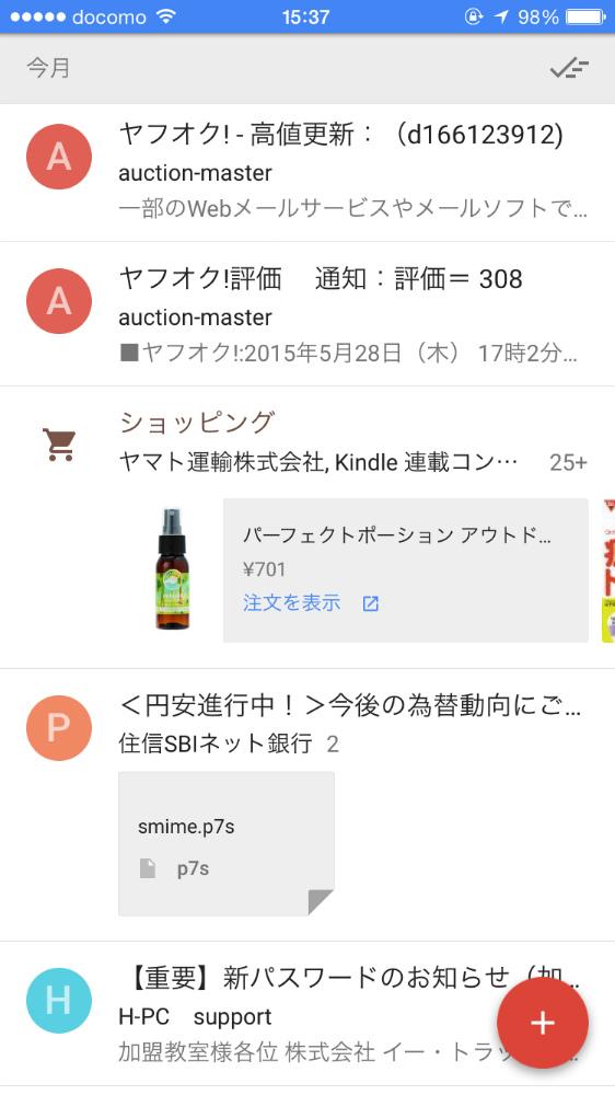 inbox (7).jpg