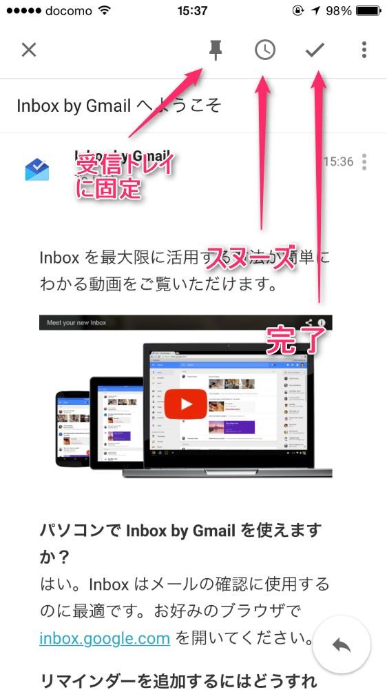 inbox (9).jpg