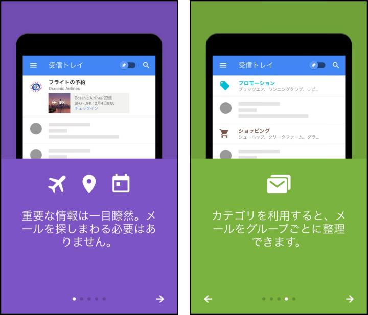 inbox (27).jpg
