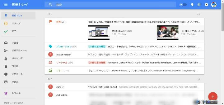 inbox (32).jpg