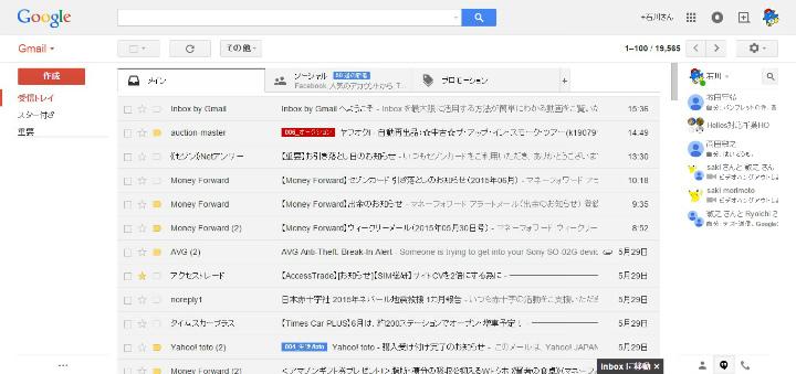 inbox (40).jpg