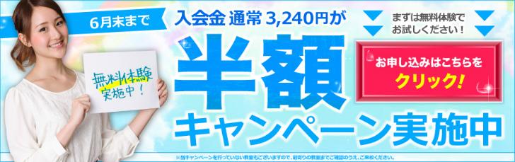 2015-06-01_11h42_41.jpg