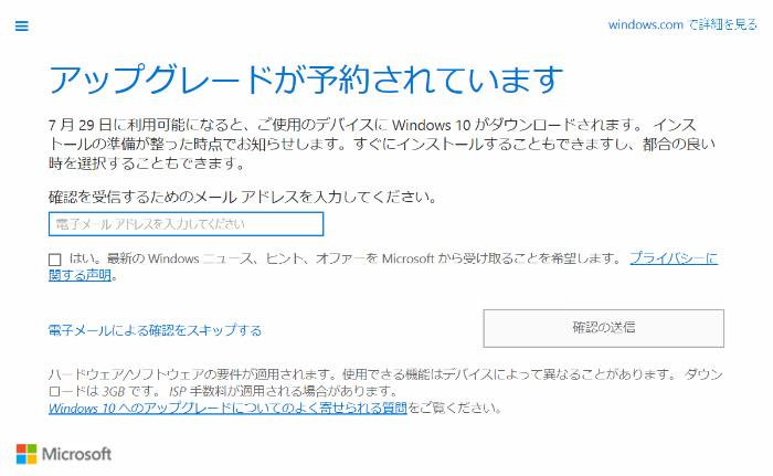2015-06-02_09h29_56.jpg
