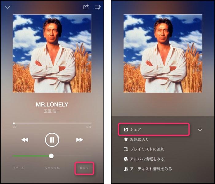 LINEミュージック (8).jpg