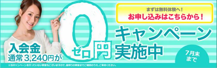 2015-07-01_19h11_10.jpg