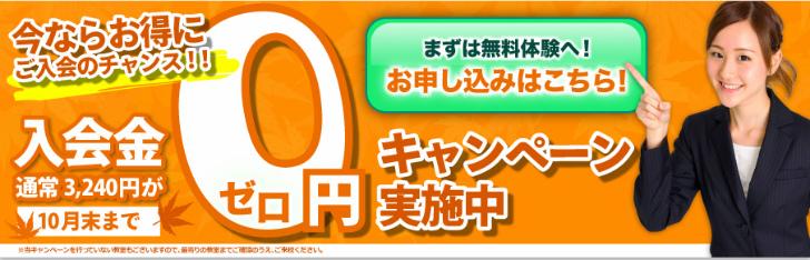 2015-10-07_13h51_09.jpg