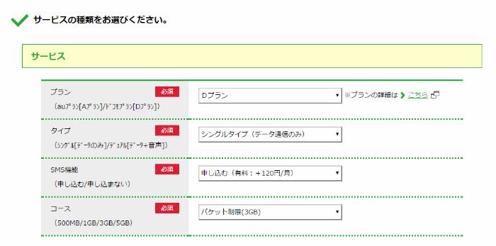 2015-10-30_16h53_28.jpg