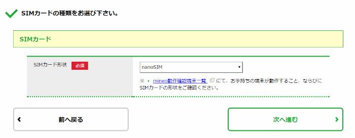2015-10-30_16h53_54.jpg