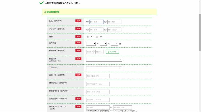 2015-10-30_16h54_12.jpg