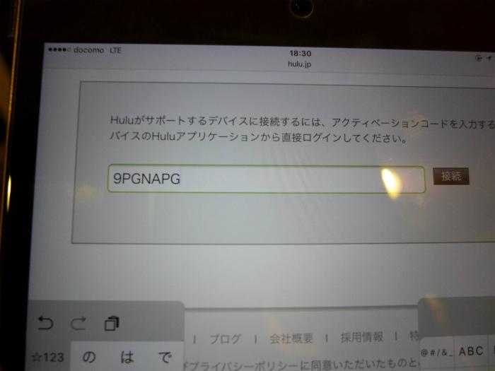 P1070579.jpg