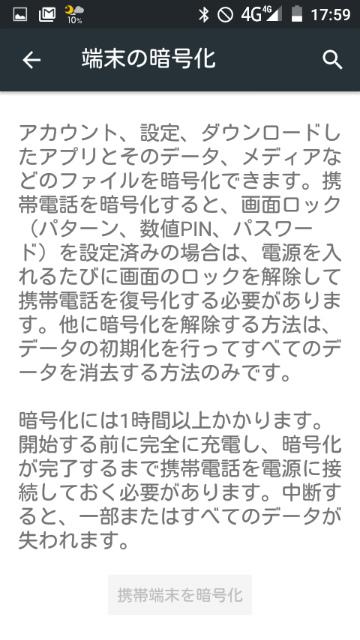 2016-02-03 08.59.43.jpg