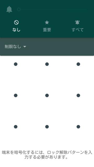 2016-02-03 10.37.00.jpg