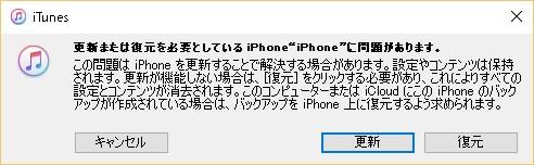 2016-02-23_17h31_05.jpg