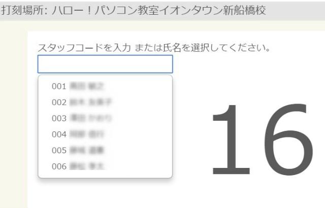 2016-01-21_16h34_58.jpg