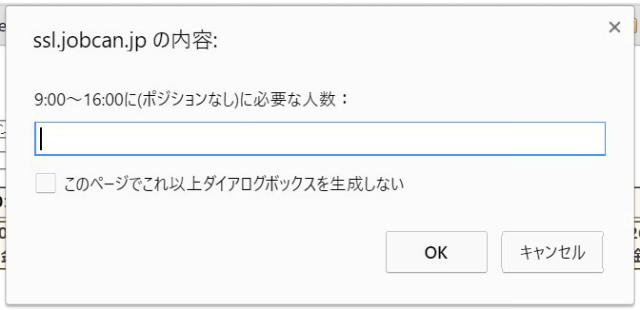 2016-03-04_19h39_20.jpg