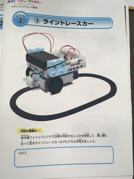 9 for Best dc motors for robots