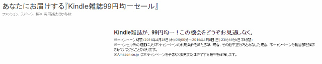 2016-05-08_16h21_49.jpg