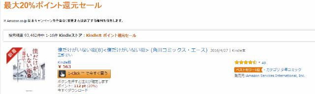 2016-05-08_18h02_14.jpg