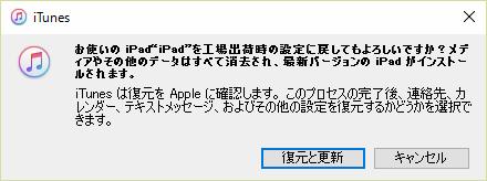 2016-05-09_17h37_04.jpg