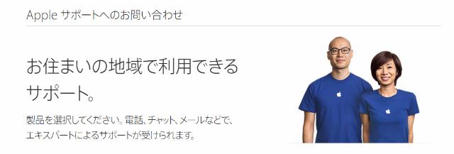 2016-05-11_16h13_44.jpg