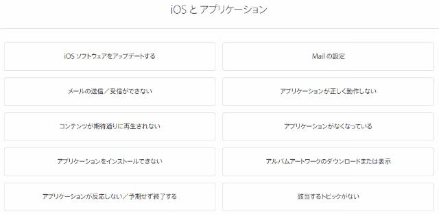 2016-05-11_16h14_24.jpg